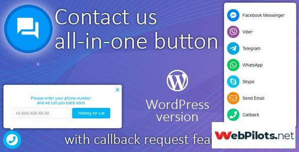 Contact us all in one button with callback request feature